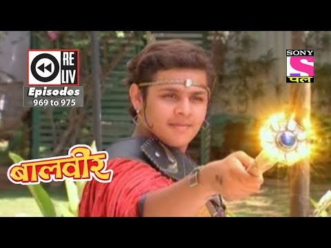 Weekly Reliv - Baalveer -  26th May 2018  to 01st June 2018  - Episode 969 to 975 thumbnail
