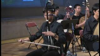 Gambar cover 二泉映月 The Moon Reflected on the Second Spring - Wesleyan Chinese Music Ensemble Spring 2016