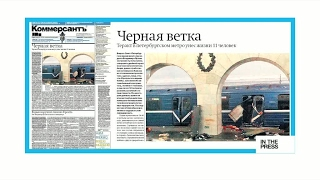 Russian papers warn of 'political consequences' after St Petersburg bombing
