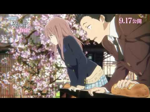 """A short scene from the movie """"Koe no Katachi"""" (A Silent Voice)"""