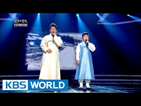 Nam Sangil - Away, 39th Parallel | 남상일 - 가거라 삼팔선 [Immortal Songs 2 / 2016.11.19]