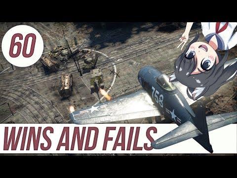 War Thunder: Wins 'n' Fails 60
