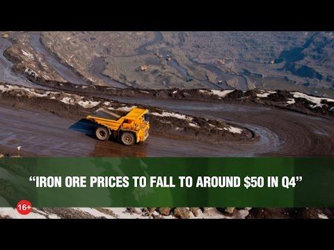 Железная руда: ценовая коррекция