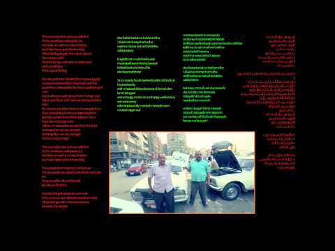 Hussain al Jasmi - Boshret Kheir w/ ENGLISH LYRICS!!! ARABIC LYRICS!!