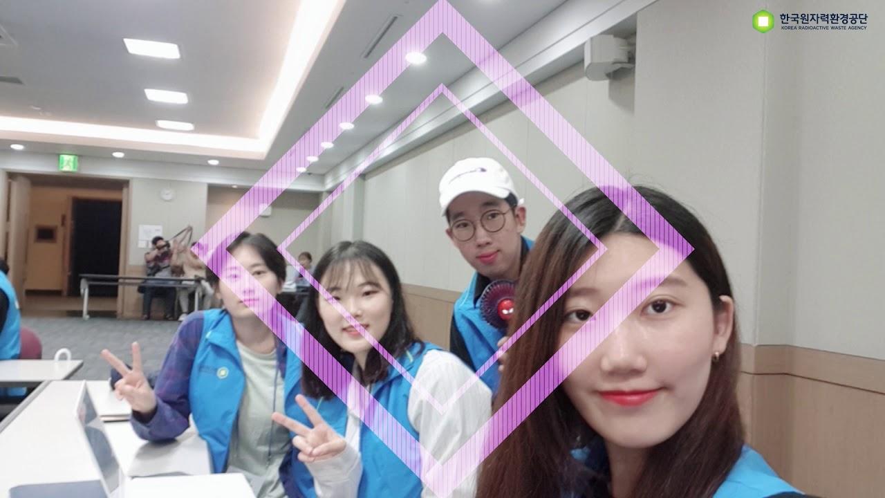 KORAD 8기 서포터즈 해단식 영상