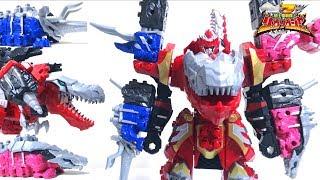 【騎士竜戦隊リュウソウジャー】竜装合体 DXキシリュウオー スリーナイツセット  ヲタファの歴代戦隊ロボレビュー / DX-Kishiryu-Oh Three Knights Set