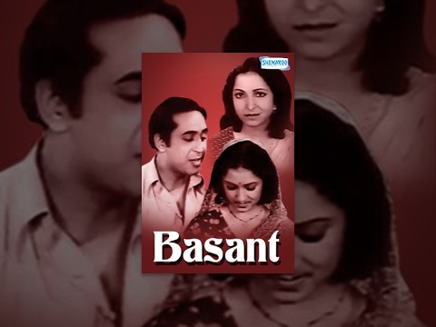 Best Bollywood Movie 'BASANT' - Hindi Full Movie - Best Public Domain Movie