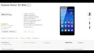 Розыгрыш смартфона Huawei
