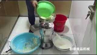 전기맷돌 콩갈아주는기계 콩 두유 두부만드는