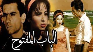 فيلم الباب المفتوح - El Bab El Maftouh Movie