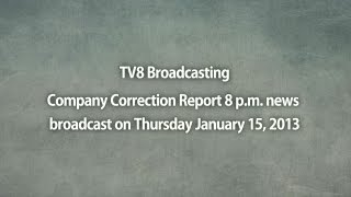 [TV8 broadcast correction report] The World Mission Society Church of God performs community service