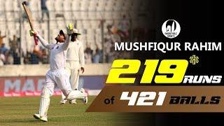 Mushfiqur Rahim's 219 Run's Against Zimbabwe | 2nd Test | Day 2 | Zimbabwe tour of Bangladesh 2018