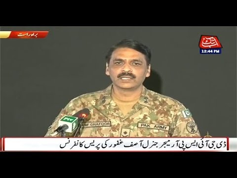 DG ISPR Major General Asif Ghafoor Addresses Press Conference