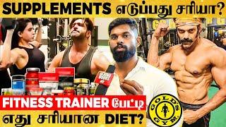 Easy Weight Loss-க்கு இத சாப்பிட்டா போதும்! Fitness Secrets உடைக்கும் Trainer பேட்டி! | Gold's Gym
