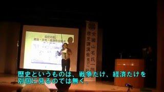 H27山名会歴史講演会 第2講_03