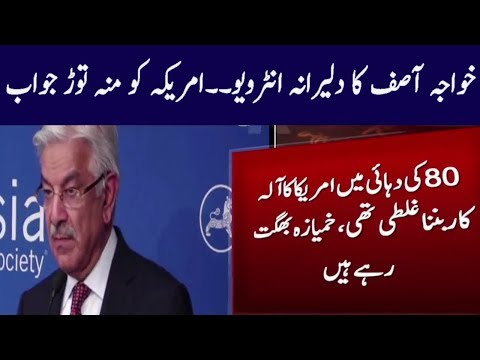 Khawaja Asif Expose Real Face Of America In Interview