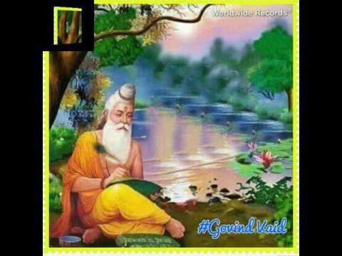 Walmik Rishi Song by Devidas Kunjetwad