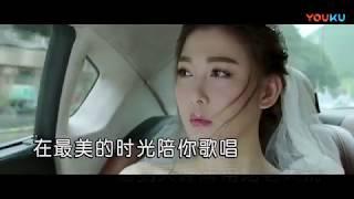 金钰儿【 在最美的时光遇见你】原版MV