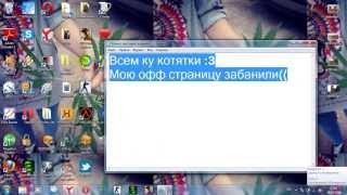 """Хакерские программы (Баги,прочее ВКонтакте) """"Невидимый ОПРОС"""""""