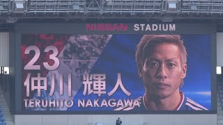 2019/03/02ベガルタ仙台戦にて.