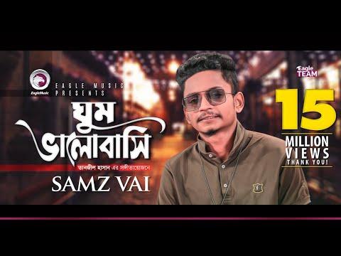 Samz Vai  Ghum Valobashi  ঘুম ভালোবাসি  Bengali Song  2019