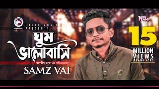 Samz Vai | Ghum Valobashi | ঘুম ভালোবাসি | Bengali Song | 2019