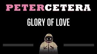 Karaoke instrumental + cdg lyrics authentic backing trackjoin us on discord! https://discord.gg/r5r2rd6h8q