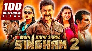 Main Hoon Surya Singham 2 Hindi Dubbed Full Movie | Suriya, Anushka Shetty, Hansika