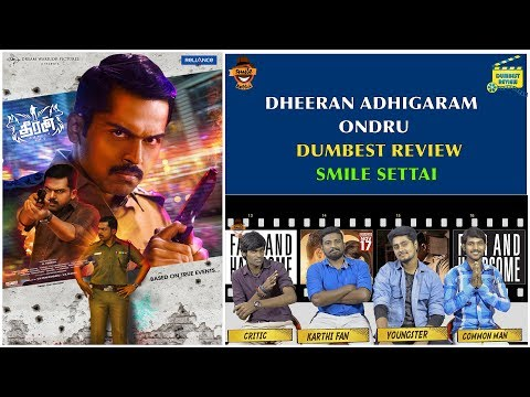Dheeran Movie Review - Dumbest Review | Karthi, Rakul Preet | Smile Settai