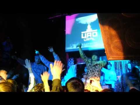 три кита на на на слушать. Трек Три Кита (Зануда, Gipsy King, Тато) feat. Витя АК - На ноте РЭ gazgolder.com в mp3 256kbps