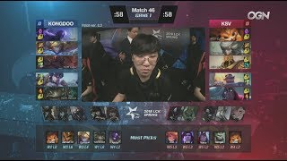 KDM (Edge Ryze) VS KSV (Crown Azir) Game 1 Highlights - 2018 LCK Spring W5D3