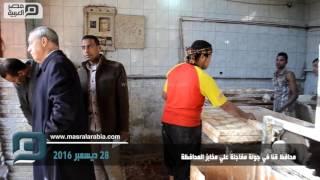 مصر العربية   محافظ قنا في جولة مفاجئة علي مخابز المحافظة