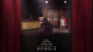 제 41회 근로자연극제 출품작 '극단 청년…
