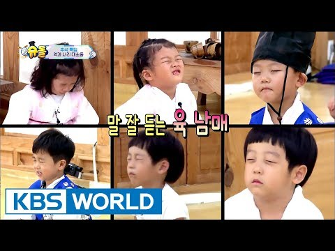 "[1Click Scene] Sian yells at Seungjae, ""Stay still! You're going to get in trouble""(TROS Ep.201)"