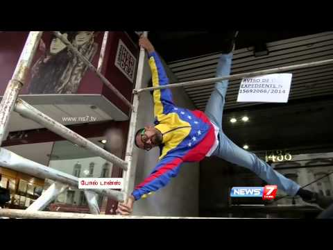 Pole dance championship in south america - NEWS 7 TAMIL