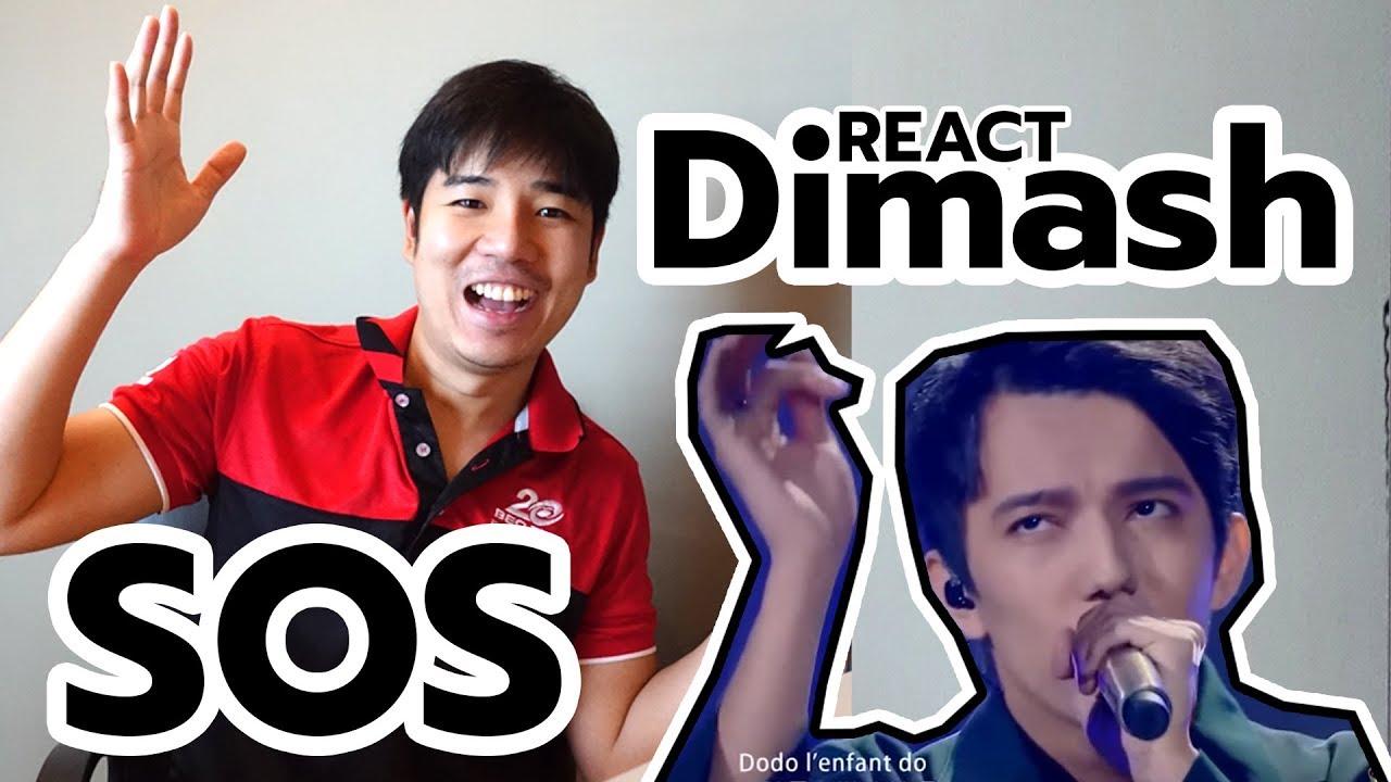 REACT + ประวัติ ของ Dimash เพลง SOS ที่โชว์ความยืดหยุ่นของเสียงสุดๆ