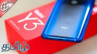 (தமிழ்) Redmi Y3 32MP பட்ஜெட் Selfie Smartphone Unboxing & Hands On Review!
