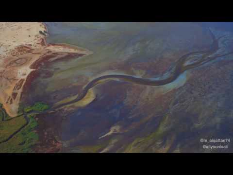 Kuwait Call Of Nature نداء الطبيعة بالكويت
