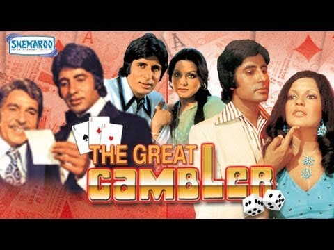 The Great Gambler (1979) - Hindi Full Movies - Amitabh Bachchan - Zeenat Aman -Neetu Singh- 70`s Hit