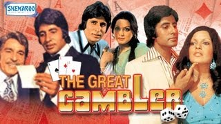 The Great Gambler (1979) - Hindi Full Movies - Amitabh Bachchan - Zeenat Aman -Neetu Singh- 70'