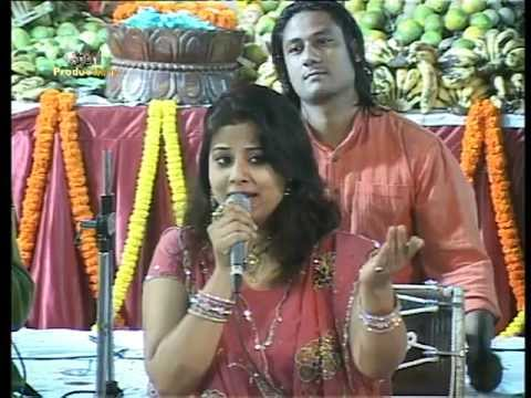 Mamta Vani Bhajan