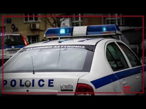 Συνελήφθη ο Φρουζής για παρενόχληση ανηλίκου