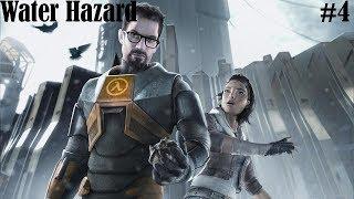 Half Life 2 - Water Hazard (PC Gameplay)