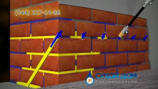 видео Гидроизоляция подвала: предназначение, разновидности, инструкция