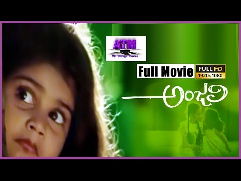 National Film Award for Best Child Artist Telugu Full HD Movie II Anjali II  Starring : Revathi