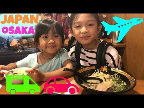 BACK TO JAPAN AGAIN OSAKA