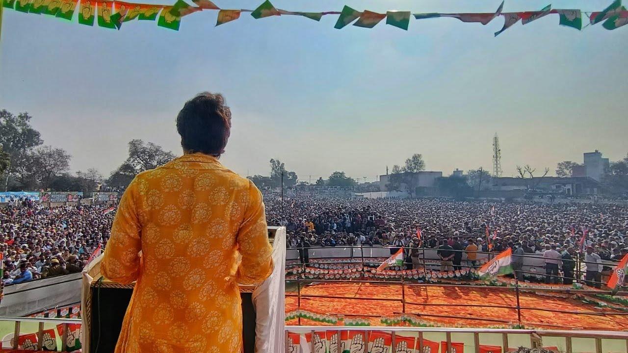 🔴उत्तरप्रदेश के मुज़फ्फरनगर से प्रियंका गाँधी की विशाल जनसभा का सीधा प्रसारण LIVE देखिये !