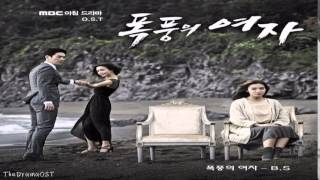Jeon Yoo Joo (전유주) - What Should I Do (어쩌죠) Lady of the Storm OST Part.1