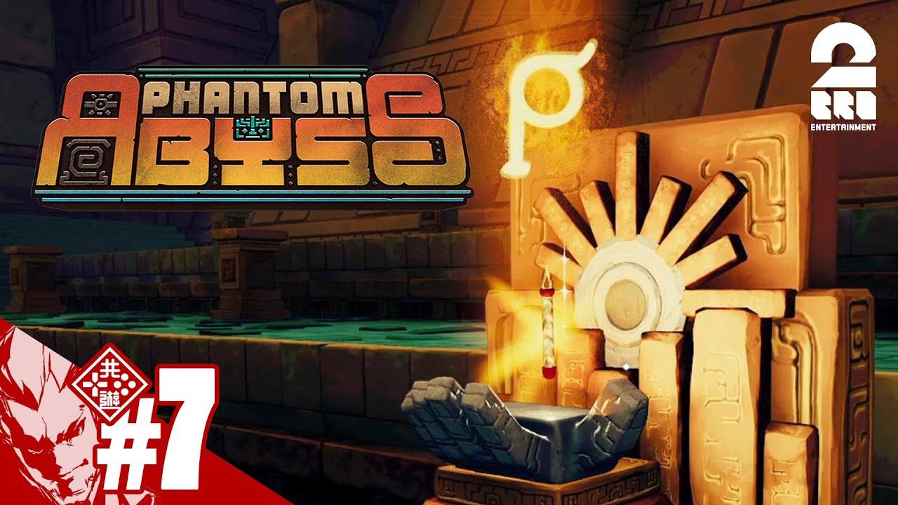 #7【新たなウィップ】弟者の「Phantom Abyss」【2BRO.】