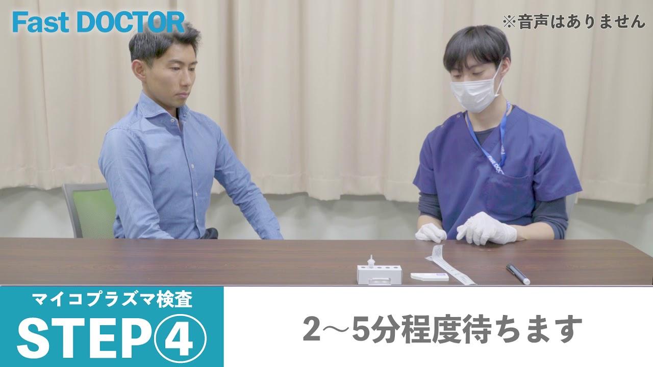 溶連菌 検査 方法